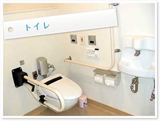 【画像】トイレ