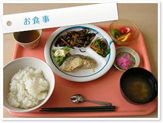 【画像】お食事